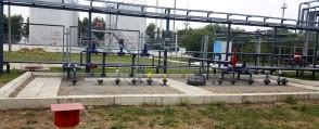 Внедрение системы автоматизации и диспетчеризации учета сжиженного газа.