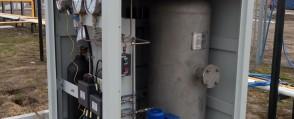 Запущена в эксплуатацию установка одоризации пропан-бутана