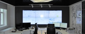 Development of automated supervisory control system